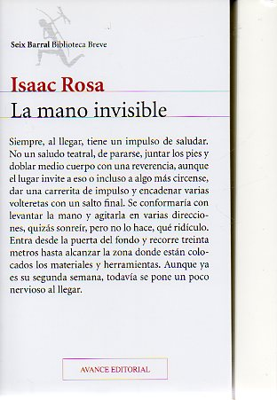 LA MANO INVISIBLE. Avance editorial. Versión no definitiva.
