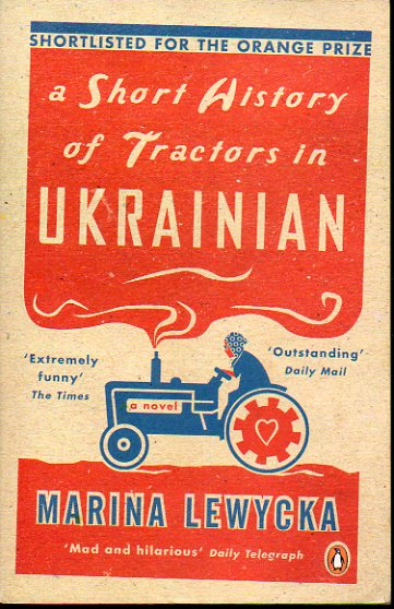 A SHORT HISTORY OF TRACTORS IN UKRAINIAN.