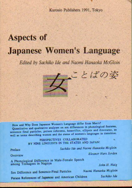 "ASPECTS OF THE JAPANESE WOMEN""S LANGUAGE. Edited by..."