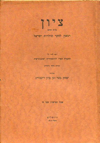 ZION. New Series. A Quarterly for Research in Jewish History. Fifth Year. Volume I.