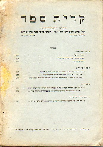 KIRJATH SEPHER. Bibliographical Quartely of the Jewish National and University Library. Vol. XL. Nº 2.