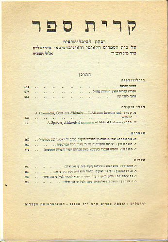 KIRJATH SEPHER. Bibliographical Quartely of the Jewish National and University Library. Vol. XLIII. Nº 4.