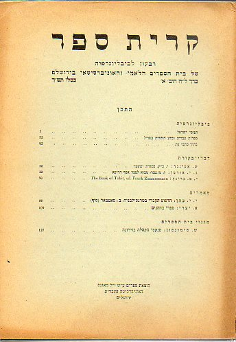 KIRJATH SEPHER. Bibliographical Quartely of the Jewish National and University Library. Vol. XXXV. Nº 1.