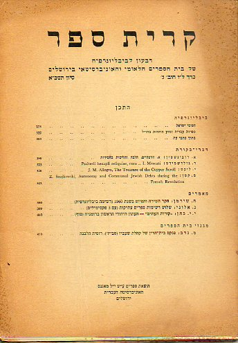 KIRJATH SEPHER. Bibliographical Quartely of the Jewish National and University Library. Vol. XXXVI. Nº 3.