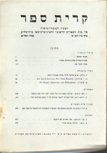 KIRJATH SEPHER. Bibliographical Quartely of the Jewish National and University Library. Vol. XLVI. Nº 1.