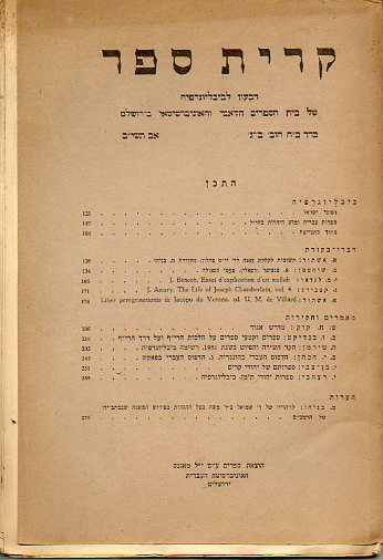KIRJATH SEPHER. Bibliographical Quartely of the Jewish National and University Library. Vol. XXVIII. Nº 2-3.