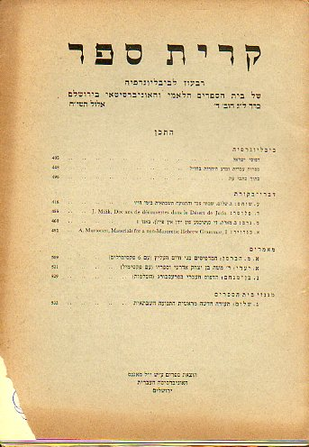 KIRJATH SEPHER. Bibliographical Quartely of The Jewish National And University Library. Vol. XXXIII. Nº 4.