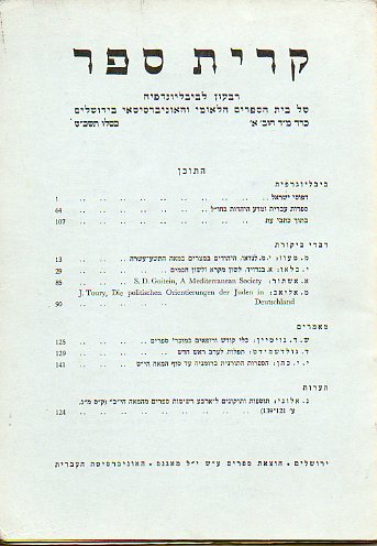 KIRJATH SEPHER. Bibliographical Quartely of The Jewish National And University Library. Vol. XLIV. Nº 1.
